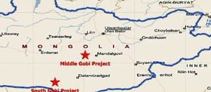 Guildford starts production at South Gobi